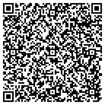 QR-код с контактной информацией организации ООО ВЕСОИЗМЕРИТЕЛЬ ПП