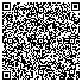QR-код с контактной информацией организации ЮТРИВ-ЭЛЕКТРО, ООО