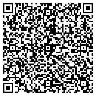 QR-код с контактной информацией организации NEVI, ООО