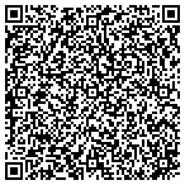 QR-код с контактной информацией организации Молочно-раздаточный пункт № 6