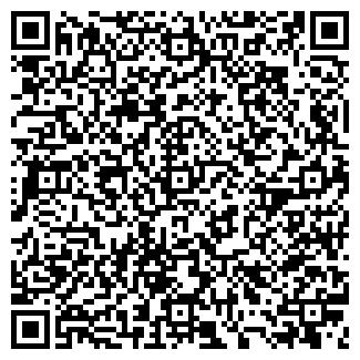 QR-код с контактной информацией организации ЭРА, ООО