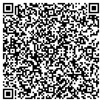QR-код с контактной информацией организации ЭДИСОН-ТРЕЙД, ООО