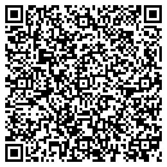 QR-код с контактной информацией организации ТИС, НПП