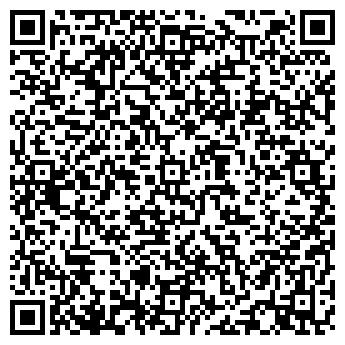 QR-код с контактной информацией организации ТЕХРЕЗЕРВ-УКРАИНА, ООО