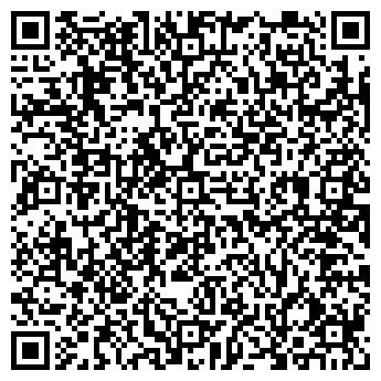 QR-код с контактной информацией организации СИМ-СИМ ЭЛЕКТРОНИКА, ООО