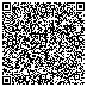 """QR-код с контактной информацией организации ООО """"Lazer116"""""""