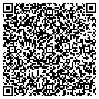 QR-код с контактной информацией организации ПРИВОД, ПКП, ООО