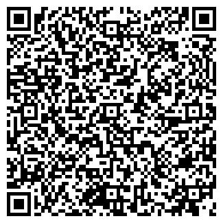 QR-код с контактной информацией организации ПРОК, ЧП