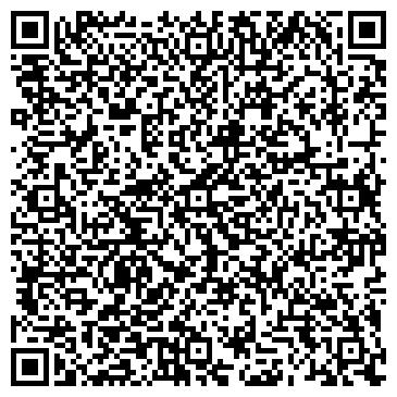 QR-код с контактной информацией организации ДЕТСКИЙ САД № 565