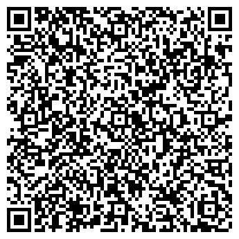 QR-код с контактной информацией организации ДЕТСКИЙ САД № 1914