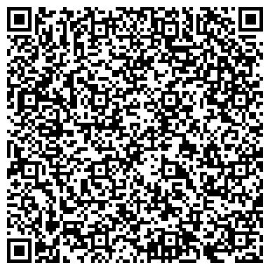 QR-код с контактной информацией организации Вега-Тур