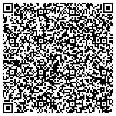 QR-код с контактной информацией организации ООО Артемий Тур