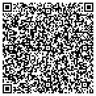 QR-код с контактной информацией организации ДЕТСКИЙ САД № 1534