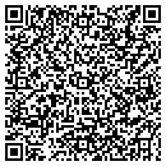 QR-код с контактной информацией организации ОРГТЕХКОМ, ООО