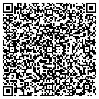 QR-код с контактной информацией организации КЛИЗУБ А.С., ФЛП