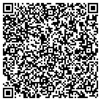 QR-код с контактной информацией организации АРКО-ПРОФИ