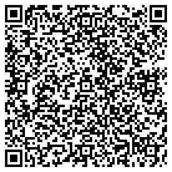 QR-код с контактной информацией организации ДИЗАЙНГРУП, ООО