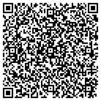 QR-код с контактной информацией организации ИНТЕРТЕК, НПП, ЗАО