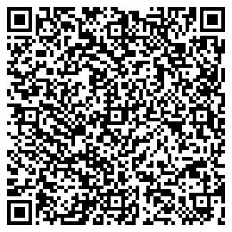 QR-код с контактной информацией организации ТАССО, ЧП