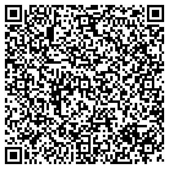 QR-код с контактной информацией организации STAR LINE, КОМПАНИЯ, ЧП