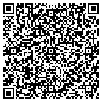 QR-код с контактной информацией организации С.А.Н., ООО