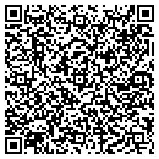 QR-код с контактной информацией организации АЛАН ЧФ