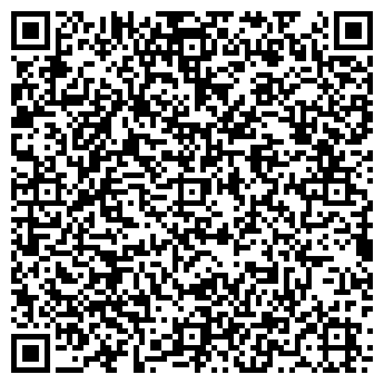 QR-код с контактной информацией организации ХАРЬКОВПРОДМАШ, АО