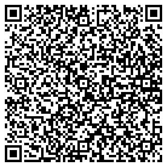 QR-код с контактной информацией организации ИНТЕРКОНДИЦИОНЕР, ЗАО