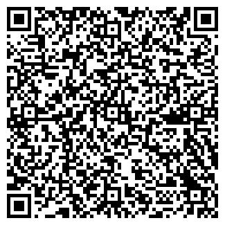 QR-код с контактной информацией организации ПРЕДПРИЯТИЕ РЕАЛ