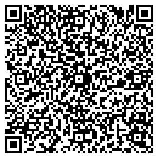 QR-код с контактной информацией организации САТРИУМ