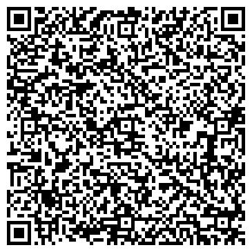 QR-код с контактной информацией организации ООО Рио Гранде