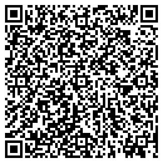QR-код с контактной информацией организации LUX LIFE