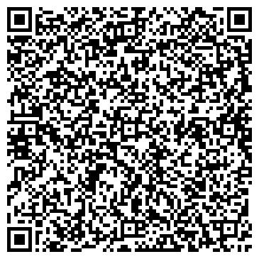 """QR-код с контактной информацией организации """"УФССП по Орловской области"""" Орловский РОСП"""