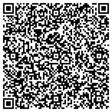 QR-код с контактной информацией организации ООО Экзотик тур
