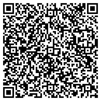 QR-код с контактной информацией организации ФОТОТЕХНИКА