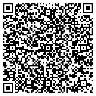 QR-код с контактной информацией организации ЛЮКССОФТ ПЛЮС