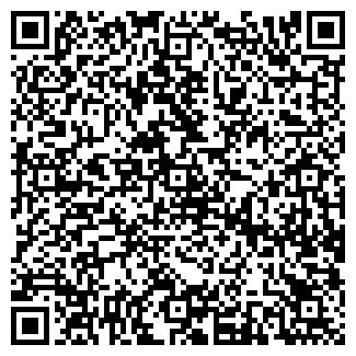 QR-код с контактной информацией организации ООО ВЕЗА-УКРАИНА