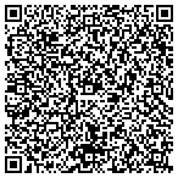 QR-код с контактной информацией организации СПЕКС, УКРАИНСКО-РОССИЙСКО-БЕЛОРУССКОЕ СП, АО