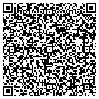 QR-код с контактной информацией организации АЛЕГРАНД