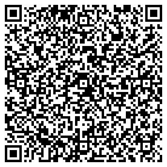 QR-код с контактной информацией организации ЯН, ИНВАЛИДНОЕ МП, ООО