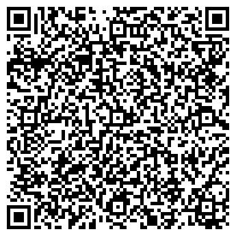 QR-код с контактной информацией организации КАРТАШОВ В.А., СПД ФЛ