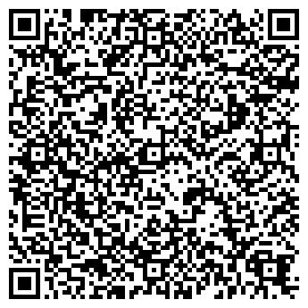 QR-код с контактной информацией организации САЛЕРМА