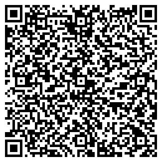 QR-код с контактной информацией организации ЭРГОС, ООО
