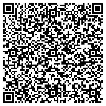 QR-код с контактной информацией организации ФАСМА, ПП, ООО