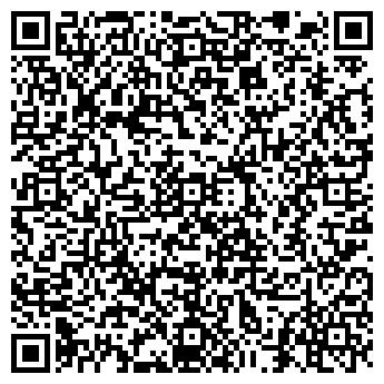 QR-код с контактной информацией организации ШАРЛИЗ