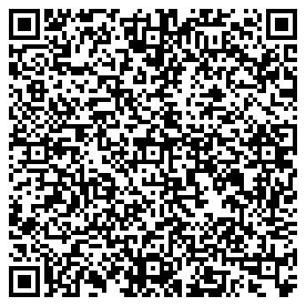 QR-код с контактной информацией организации КАРРЕ РУЖ