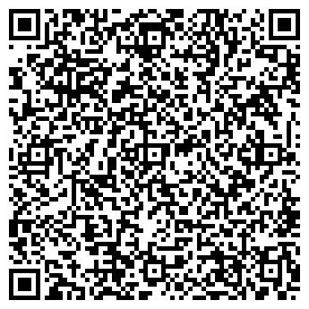 QR-код с контактной информацией организации ЭЛЕНСТОУН