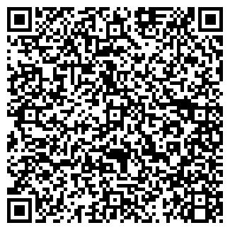QR-код с контактной информацией организации MAXIMA, ФИРМА