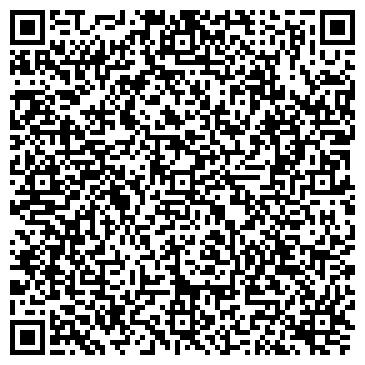 QR-код с контактной информацией организации ХАРЬКОВСКИЙ ЗАВОД ЭЛЕКТРОМОНТАЖНЫХ ИЗДЕЛИЙ, ОАО