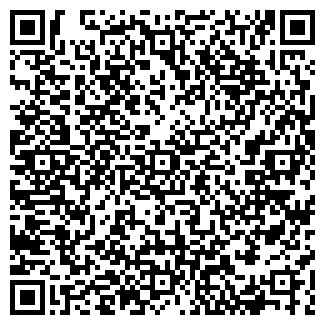 QR-код с контактной информацией организации ТЕРМОПАК, ООО